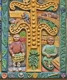 Central detail, The Hook Norton Panels by Jeremy Turner, Sculpture, Wood